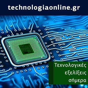 Τεχνολογία online